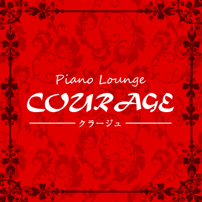 Piano Lounge COURAGE