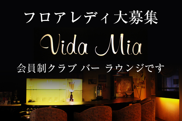 Vidamia piano lounge